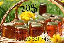 Honey-عسل طبيعي