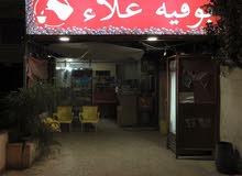 للبيع او الضمان كافتيريا و مطعم مقابل الجامعة الاردنية