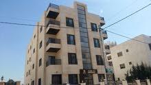 شقة  فاخرة في طريق المطار بسعر مميز - عميش