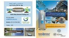 بيع جهاز ترتيب عناصر الماء وترتيبها