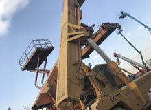 Container Reach TIPO B75