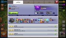 قريه clash of clans تاون هيل 9 شبه ماكس