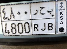 ب ح ر 4800