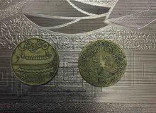 عملتين سورية ولبنانية قديمة القطعة ب 1000 درهم
