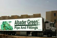 انابيب البدر جرين الحرارية الخضراء gren ppr