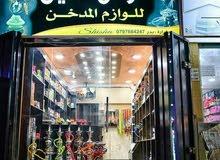 محل لوازم تدخين للبيع - ابو نصير من المالك مباشرة