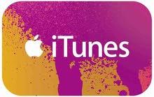 بطاقات iTunes بجميع فئاتها