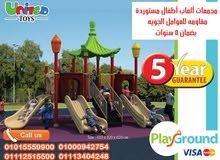ألعاب أطفال مجمعات خشبية لحدائق الأطفال