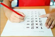 معلمون رياضيات