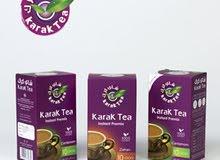 شاي الكرك الهندي سريع التحضير