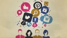 هل تبحث عن شخص لإدارة حسابك على مواقع التواصل الاجتماعي ؟؟ تفضل