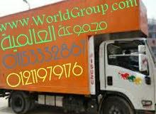 العالمية لنقل الاثاث والتنظيف