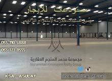 ارض مخطط مستودعات للبيع  مساحة القطعة 1200 متر بلك كامل يحتوي 12 قطعة في السلي ب الرياض