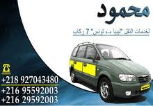 سيارة عائلية للإيجار وتوصيل العائلات من وإلى تونس