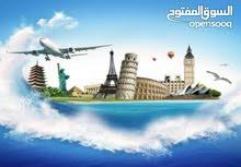 **شركة سياحية كبرى في الاردن  بحاجة الى موظف ذات خبرة ** موظف سياحة صادره