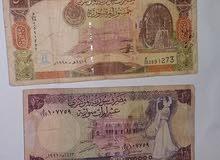 عملة سورية ولبنانية