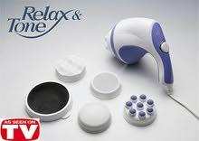 ريلكس آند تون جهاز تكسير الدهون للجسم