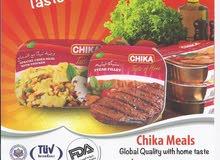 وجبات جاهزة شيكا (CHIKA)  الأسم الأول فى عالم الوجبات الجاهزة بالكويت بأسعار مغرية