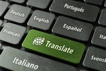 مطلوب مساعدة لمديرة قسم الترجمة