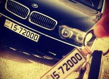 رقم مميز للبيع 72000-15
