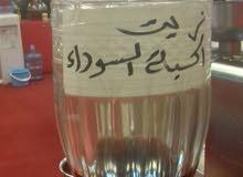 زيت حبة السوداء (البركه ) فرش طبيعي يمني  100%