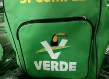 حقيبة مدرسيه بالجمله
