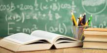 مدرس فيزياء ورياضيات للمرحلة الأساسية والثانوية