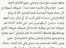 قهوجيه ابو محمد للمناسبات والافراح