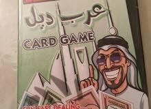 لعبة عرب ديل (الاصلية ) ب 30 ريال فقط!