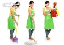 خادمات بالساعة