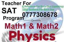 Teaching international programs ( SAT ) Physics,Math1&2