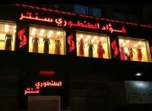 اربد / وسط البلد/ اشارة الشنيك ((البنك الاسلامي سابقا))