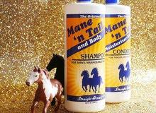 شامبو الحصان شامبو الخيول