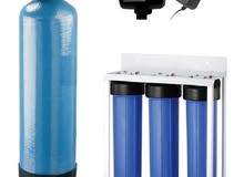 Water Filtration Solution