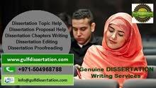 Best Dissertation Experts 0504968788 Marketing and Management Dissertation Writing Help in UAE, Oman
