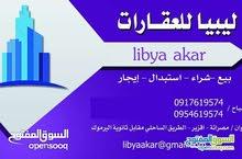 مسكن ارضي للبيع/ في ازريق علي المعبد