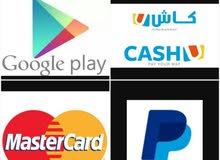 يوجد لدينا بطاقات للشراء عبر الانترنت cash u - master card - paypal - webmoney -