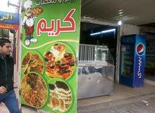 محل معجنات- مجمع عمان الجديد