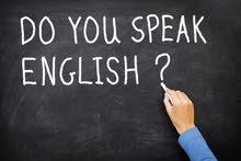 معلم فلسطيني لغة انجليزية خبرة تفوق ٣٠ سنة بالثانوي
