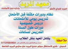 البصرة شارع الاستقلال07729504804