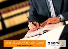 مطلوب محامي في الرياض