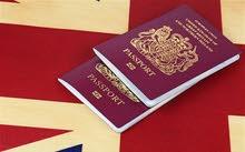 تقديم خدمات الهجرة و اللجوء لدول الاتحاد الاوروبى
