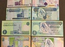 لهواه جمع العملات جميع اصدارات دينار القذافي