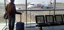 خدمات توصيل للمطار 15 دينار او الجسر 17 دينار