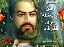 مرحبا اخوان اكو كوفي شوب الايجار