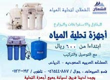فلتر ماء محطة تحلية مياه