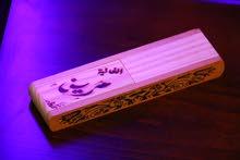 قلم خشب منحوت عليه اسم (مرين الغالية) جديد new wood pen