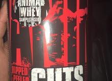 Animal Cuts , Animal Pak