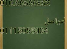 01066666x62