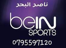 إشتراكات bein sports بسعر مغري